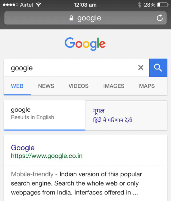 Google Testing split-view interface for mobile searches