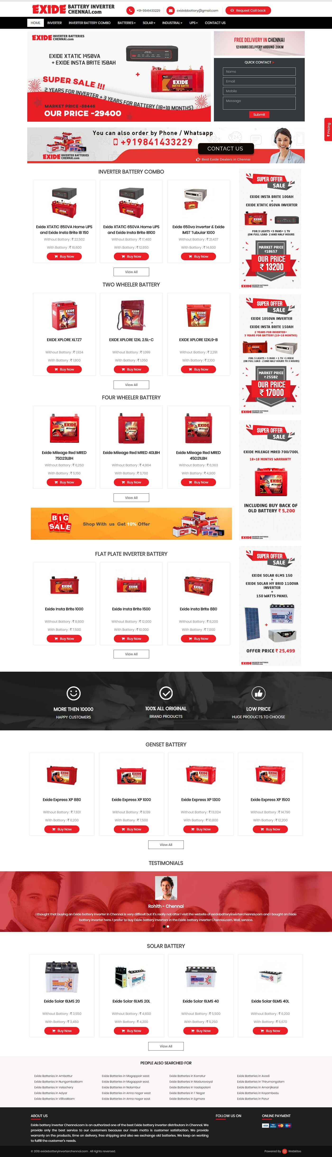 Ecommerce Website Development for exidebatteryinverterchennai.com