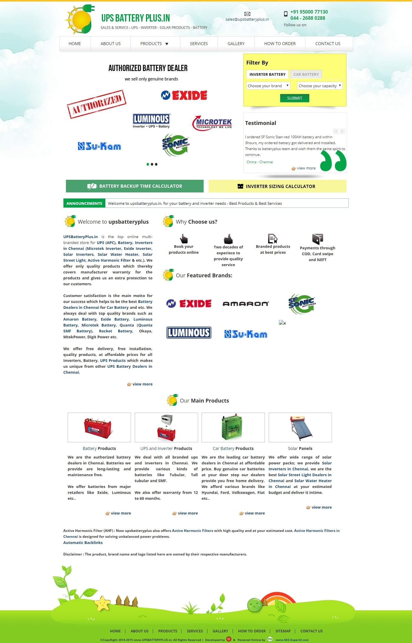 ecommerce web design and development for upsbatteryplus.in